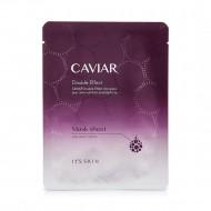 Тканевая маска It's Skin Caviar Double Effect, антивозрастная, 18 мл: фото