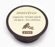 Маска ночная капсульная с экстрактом риса INNISFREE Сapsule Recipe Pack Rice: фото