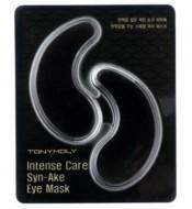 Маска для области вокруг глаз TONY MOLY Intense сare syn-ake eye mask 2 шт*9 гр.: фото