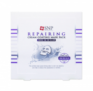 Маска для лица омолаживающая SNP Repairing cream coating mask pack 20г.: фото