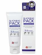 Маска-пилинг для лица SNP On-off blackhead pack (wash-off type) 80г: фото
