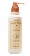 Отзывы Лосьон для рук питательный THE FACE SHOP Rich hand v soft touch hand lotion 200мл