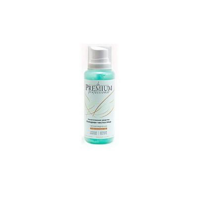 Косметическое средство Холодная чистка лица PREMIUM Professional 200 мл: фото