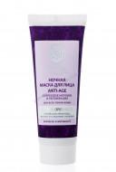 Маска ночная для всех типов кожи Natura Siberica Anti- age 75мл: фото