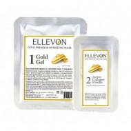Альгинатная маска ELLEVON с золотом (гель+коллаген) 50г: фото