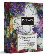 Набор Dizao Natural Cosmetic 14масок+ВВ-крем: фото