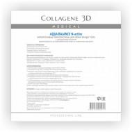 Биопластины для глаз N-актив Collagene 3D AQUA BALANCE с гиалуроновой кислотой № 20: фото