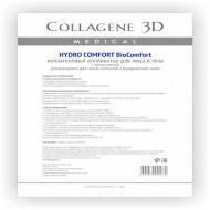 Аппликатор для лица и тела BioComfort Collagene 3D HYDRO COMFORT с аллантоином А4: фото
