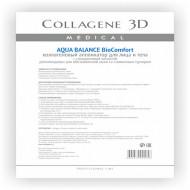 Аппликатор для лица и тела BioComfort Collagene 3D AQUA BALANCE с гиалуроновой кислотой А4: фото