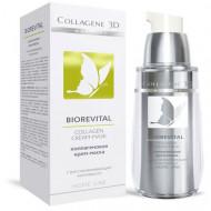 Крем-маска для лица Collagene 3D BIOREVITAL 30 мл: фото