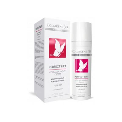 Крем для лица Ночной Collagene 3D PERFECT LIFT 30 мл: фото