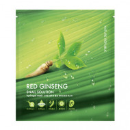 Маска для лица гидрогелевая NATURE REPUBLIC SNAIL SOLUTION HYDROGEL MASK 20гр: фото