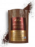 """Скраб для тела Zeitun """"Кофе по-арабски"""" антицеллюлитный, 200 гр: фото"""
