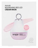 Маска питательная кремовая Avajar Nourishing Red Led Cream Mask 5 шт: фото
