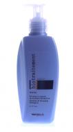 Маска для вьющихся волос Brelil Bio Traitement Curly Mask 200 мл: фото