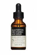 Сыворотка для лица ферментированная SOME BY MI Galactomyces Pure Vitamin C Glow Serum 30мл: фото