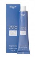 Краска-уход Dikson Colour Extra Cold Series 12.7 viola: фото