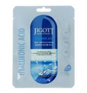 Маска ампульная увлажняющая с гиалуроновой кислотой JIGOTT Real Ampoule Mask Hyaluronic Acid 27 мл: фото