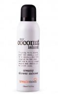 Мусс для душа кокосовый рай Treaclemoon My Coconut Island Shower Mousse 200 мл: фото