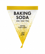 Набор/ Скраб для лица с содой BAKING SODA GENTLE PORE SCRUB, 20 шт * 5гр: фото